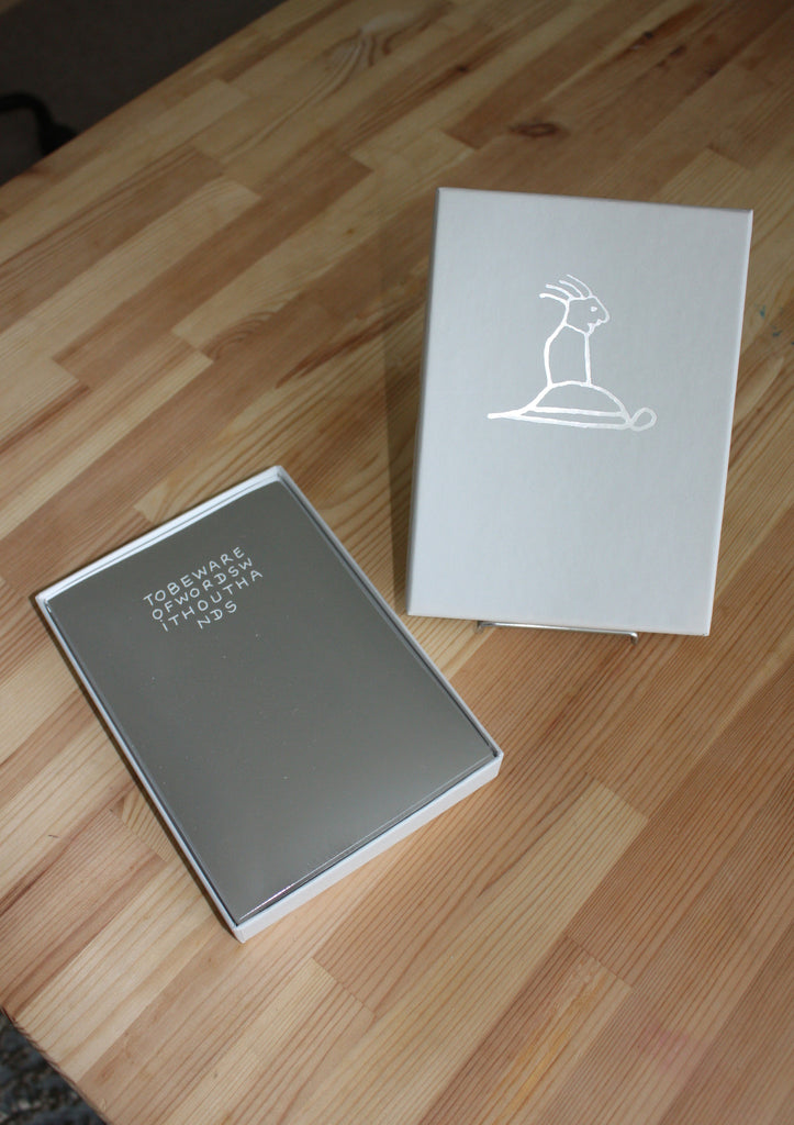 Hardcover Subscription 2008