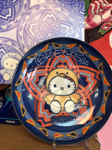 Hello Kitty 2017 New Year plate