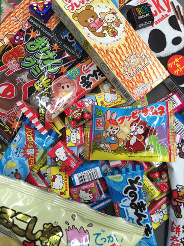 Japanese Okashi - blind bag bundle