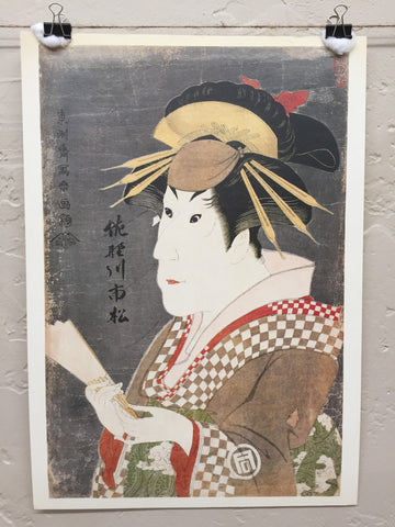 Onayo of Gion print by Toshusai Sharaku