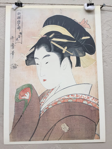 Infrequent Love print by Kitagawa Utamaro