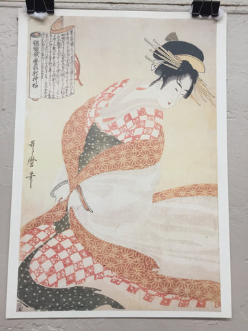 Courtesan in White print by Kitagawa Utamaro