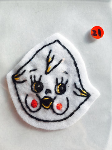 Itoyo Hand Stitched Patch - No. 21