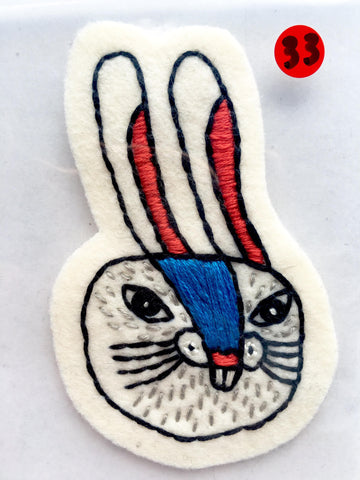 Itoyo Hand Stitched Patch - No. 33