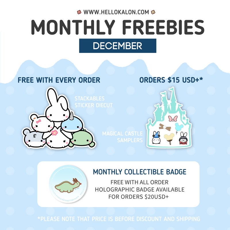 December Freebies