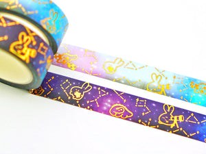 Lil Nebula Washi Tape - Gold Foiled (January 11 Release)