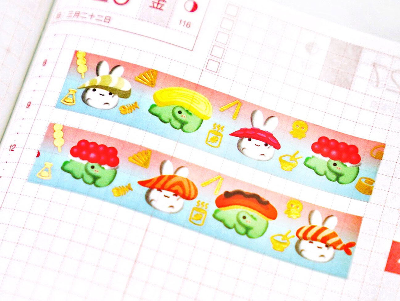 DESIGNER SERIES Nigiri Washi Tape - Gold Foiled (January 11 Release)