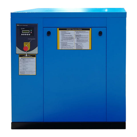 Image of 7.5HP Rotary Screw Air Compressor 29CFM@125PSI 230V/60Hz 3PH-PACK5 HPDMC