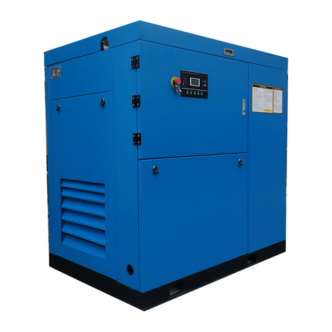 Image of 50HP 230V/460V Rotary Screw Compressor 220CFM@115PSI dual 230,460V/60Hz/3PH-SC37/230V/460V