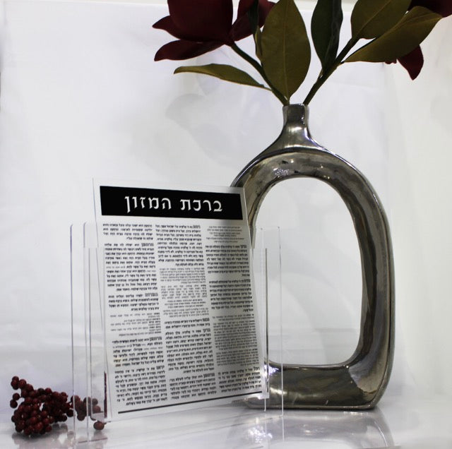 Lucite Set of 8 Birkat Hamazon Cards with Holder