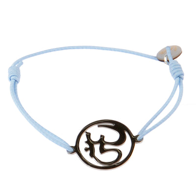 lua accessories Armband OM in Hellblau 1
