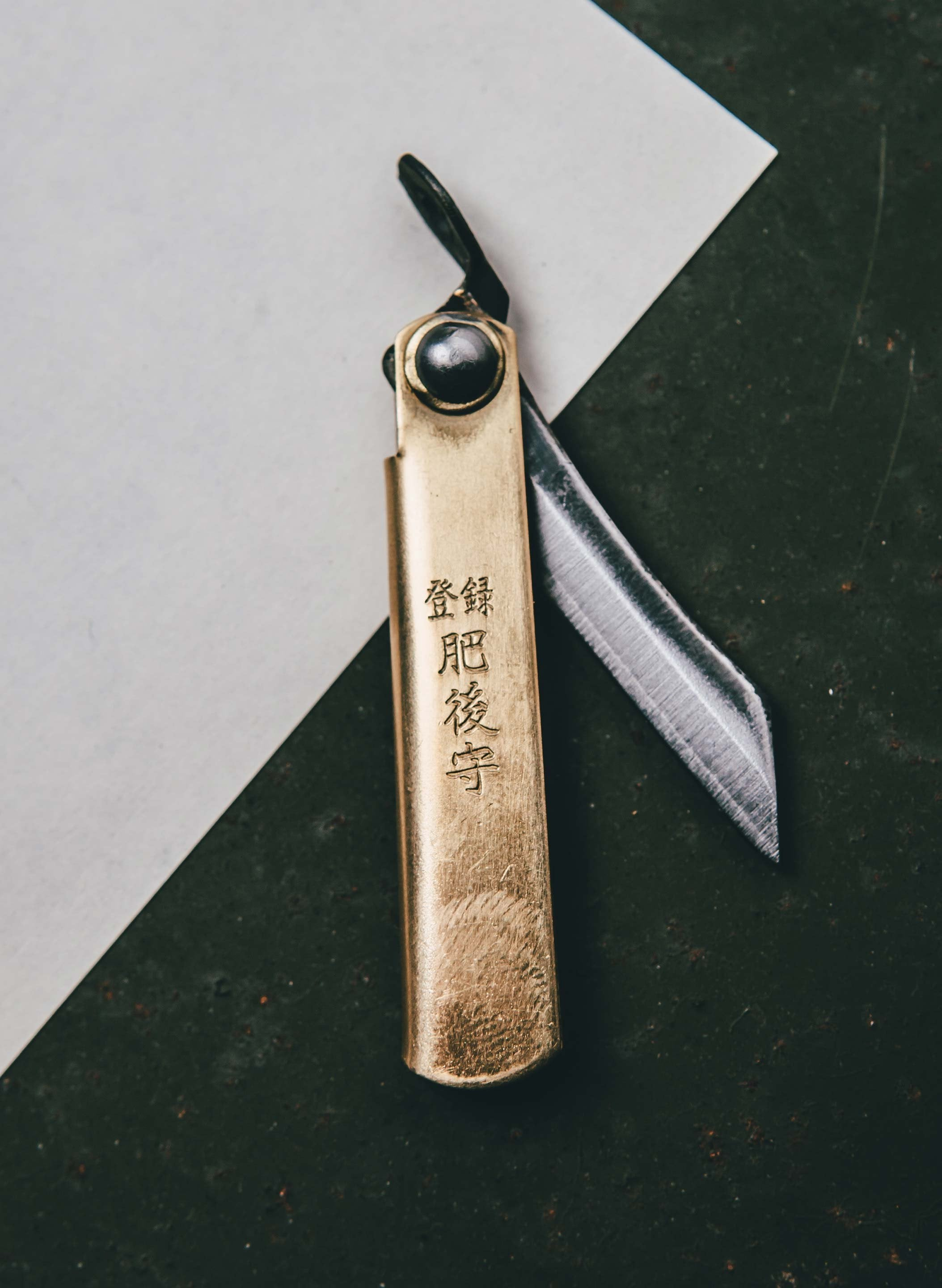 imogene + willie - higonokami folding knife