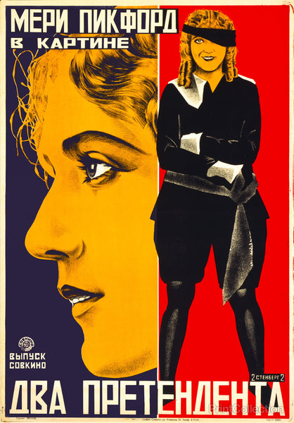 "Mary Pickford Movie Poster for ""The Pretender"""