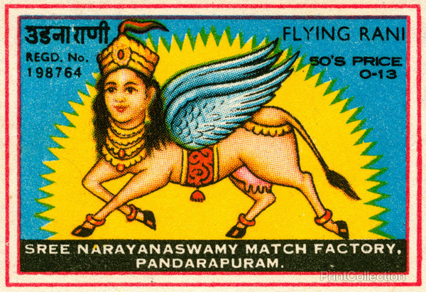 Safety Match, Flying Rani