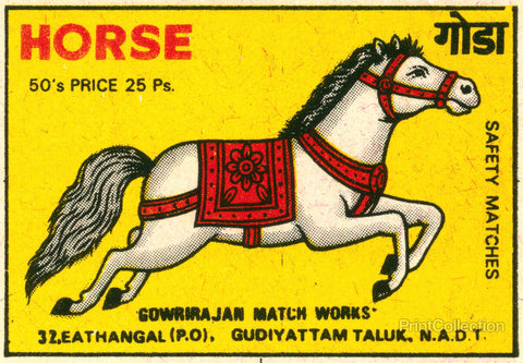 Safety Match Horse, Yellow and Red