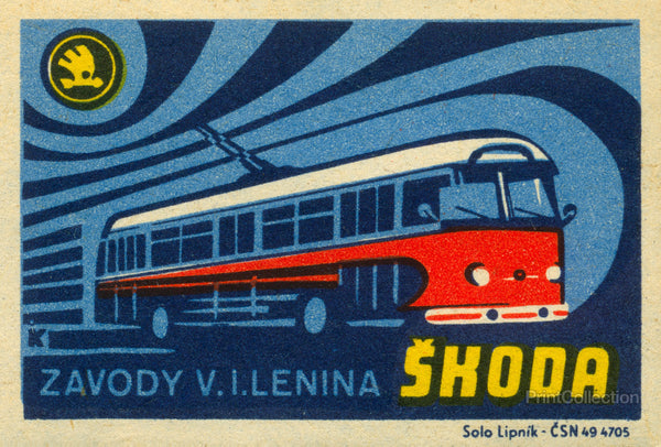 Skoda Auto Bus, Safety Match