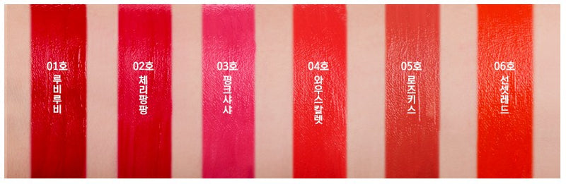 Muse color Moisturizing liquid lipstic