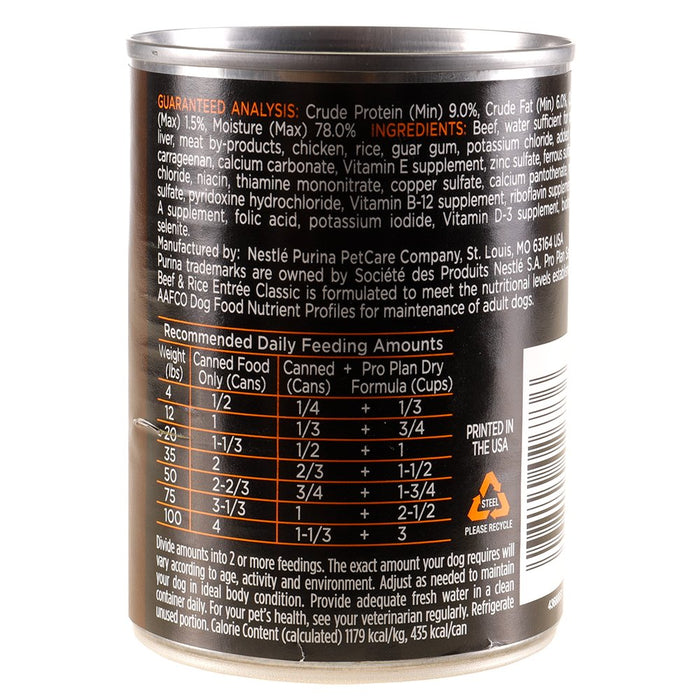 Purina Pro Plan Savor Beef and Rice Canned Dog Food 13oz