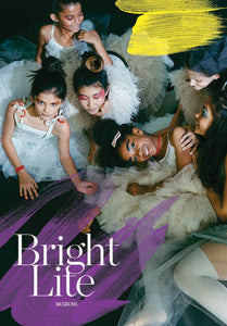 Bright Lite Vol. 2 / Museums