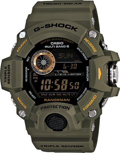 G-Shock Watch: Army Green