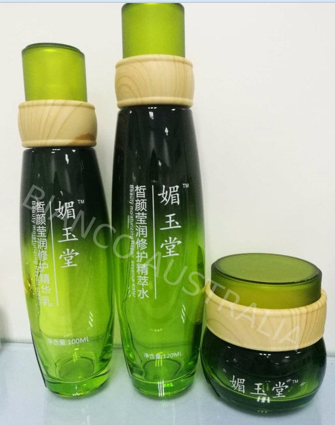 Low quantity PET or Glass Bottle / Jar Printing (Limited Categories Selection)