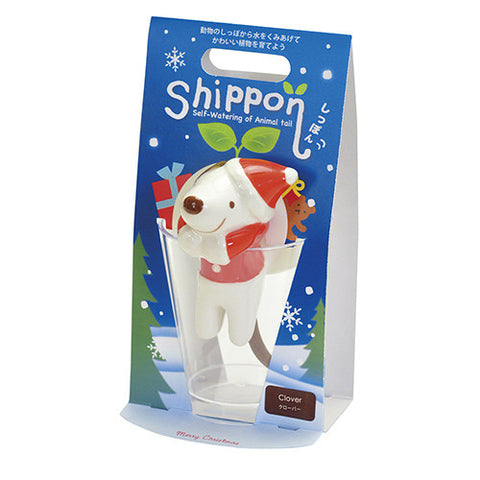 chuppon-animal-self-watering-plants-xmas