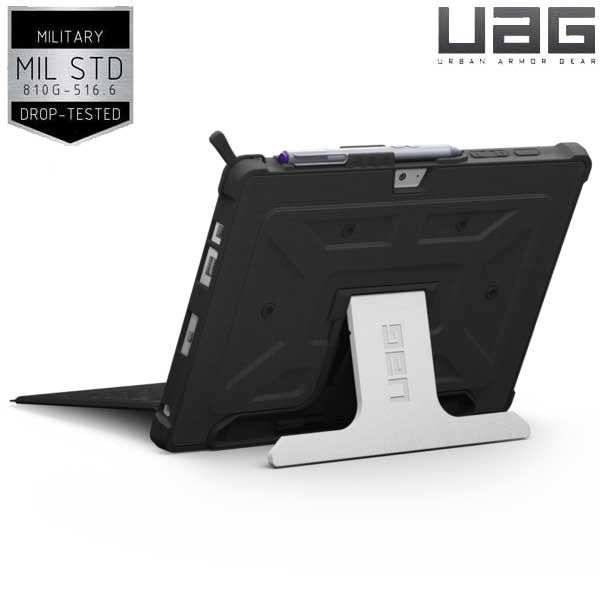 uag-military-standard-case-for-surface-3-scout