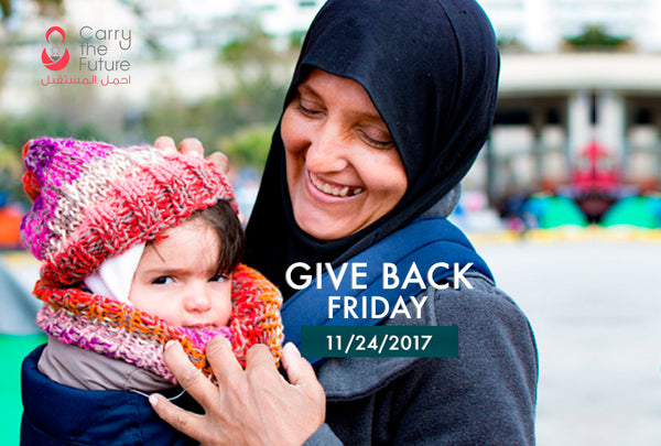 Give Back Friday 2017