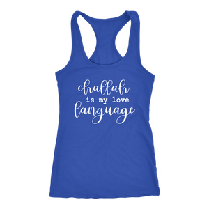 Challah is my Love Language - Women's Tank Top