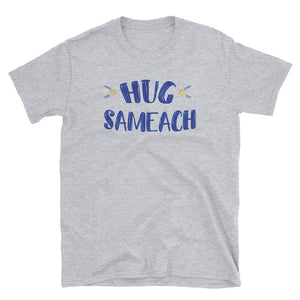 Hug Sameach - Adult Shirt
