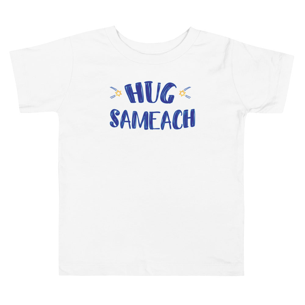 Hug Sameach - Toddler Shirt