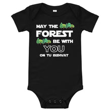 May the FOREST Be With You Bodysuit