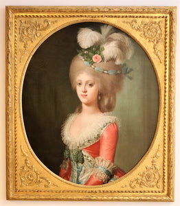 'Portrait of an Austrian Princess' (1783)