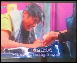 232 asian male shampooing 1980