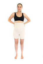 Load image into Gallery viewer, emama Maternity Bike Shorts - Nude