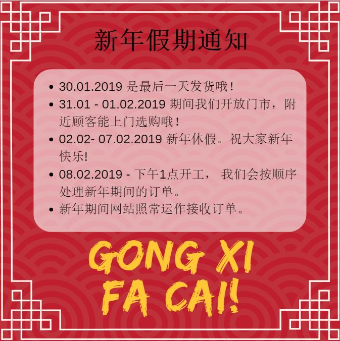 2019 Chinese New Year Holidays Notice