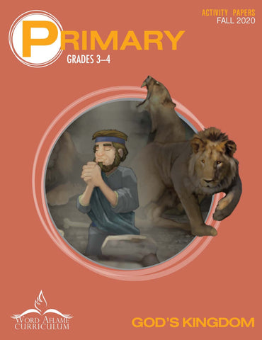 Primary Digital Student Activity Paper Fall 2020