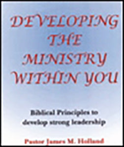 Developing the Ministry Within You - Audio (Cassette)