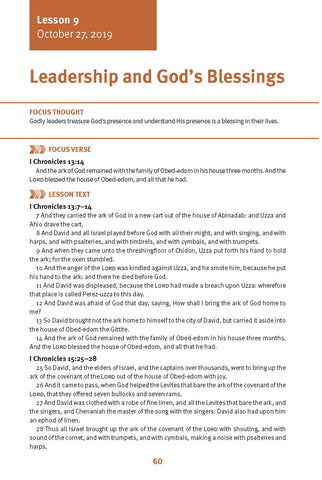 Leadership and God's Blessings Lesson 9 Adult Fall 2019 (Download)