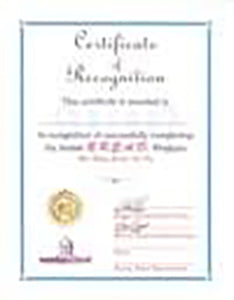 BREAD Certificate Children
