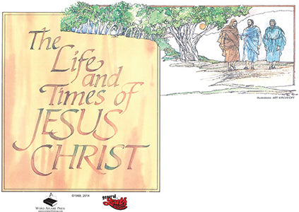 Life and Times of Jesus Christ (PDF Chart)