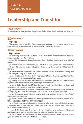 Leadership and Transition Lesson 12 Adult Fall 2019 (Download)