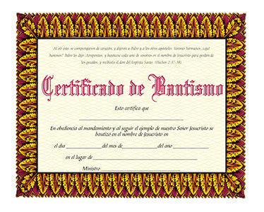 Baptismal Certificates (Spanish) (Package of 20)