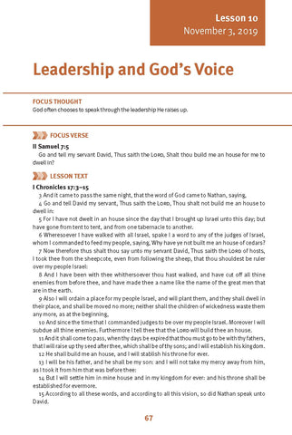 Leadership and God's Voice Lesson 10 Adult Fall 2019 (Download)