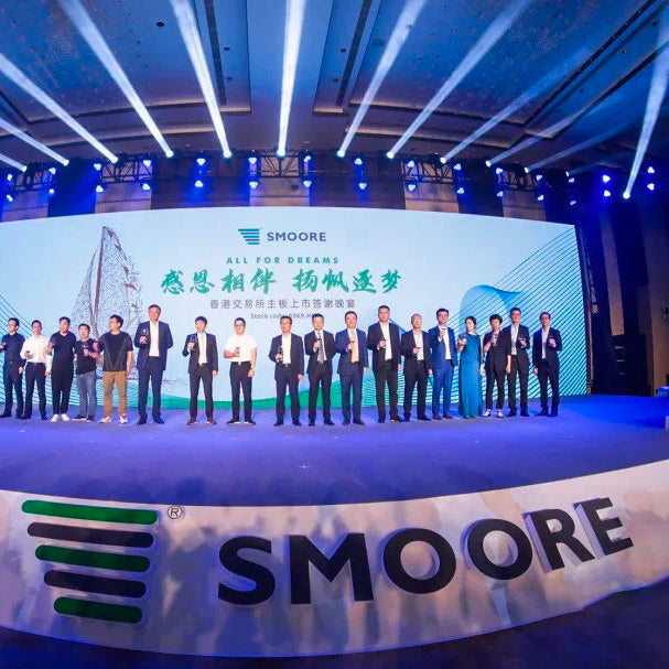 Smoore IPO: First Chinese E-Cigarettes Maker Listed in Hong Kong