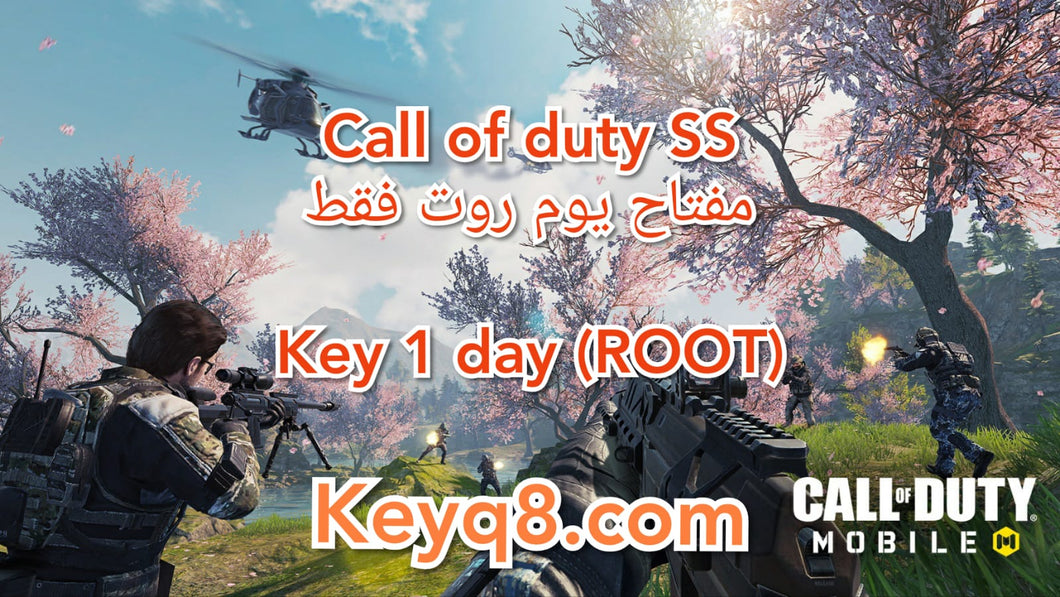 Call Of Duty ( يوم )
