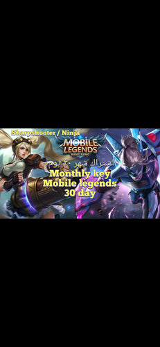 Mobile Legends شتراك شهر