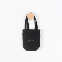Load image into Gallery viewer, AUSTERE Tote Bag (Boba Tea/Tumbler)