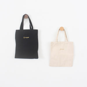 AUSTERE tote bag (Large)