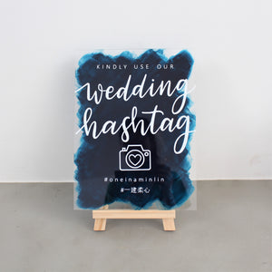 Wedding Suite (Deluxe - 5 pieces)